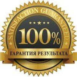 %d0%b3%d0%b0%d1%80%d0%b0%d0%bd%d1%82%d0%b8%d1%8f_3