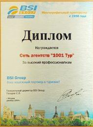 1001testmyfin